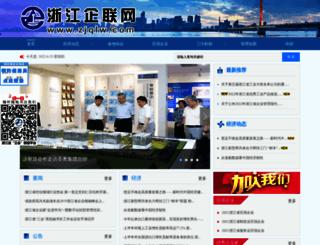 zjqlw.com screenshot