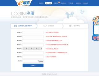 zjshexiang.com screenshot