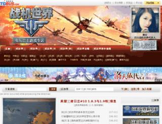 zjsj.tgbus.com screenshot