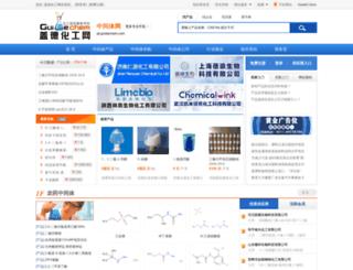 zjt.guidechem.com screenshot