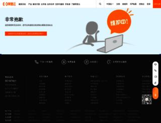 zjtcjt.com screenshot
