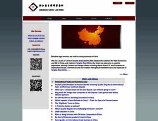 zjxmlawyer.com screenshot