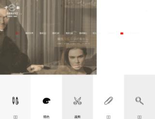 zjxuebao.com screenshot