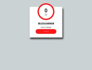 zjxyk.com screenshot