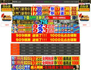 zjys5858.com screenshot