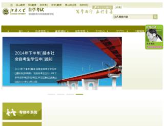 zk.jiangnan.edu.cn screenshot