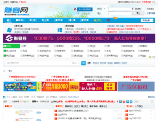 zk86.com screenshot