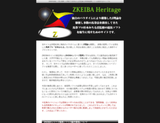 zkeiba.pckba.com screenshot