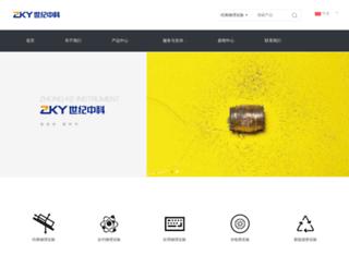 zky.cn screenshot