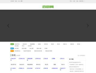 zl.100bt.com screenshot
