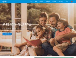 zl.midea.com.cn screenshot