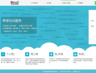 zl.xwg.cc screenshot