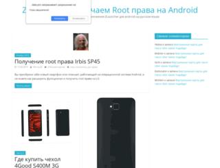 zlauncher.ru screenshot