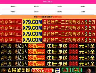 zlm410901.com screenshot