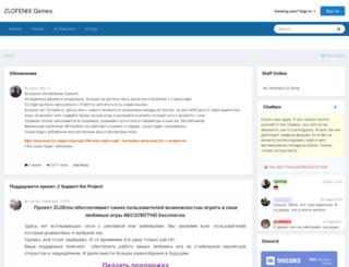 zlogames.ru screenshot