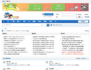 zlyl.cn screenshot