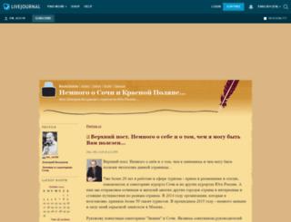 zm-sochi.livejournal.com screenshot