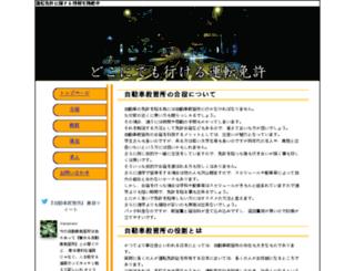 zm-tech.net screenshot