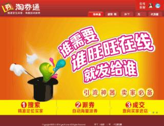 zm60.com screenshot