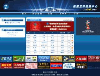 zmball.com screenshot