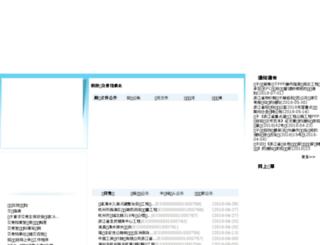 zmctc.com screenshot