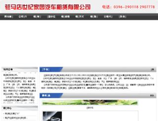 zmd66.com screenshot