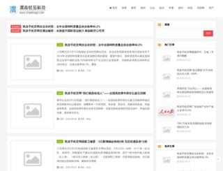 znadesign.com screenshot