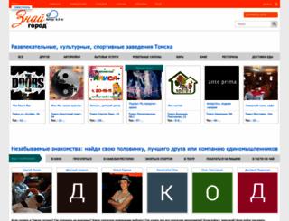 znaigorod.ru screenshot