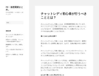 znami.info screenshot