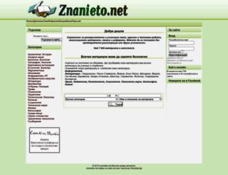 znanieto.net screenshot