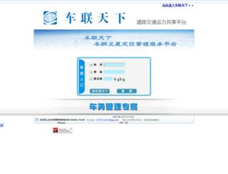 znjtw.com screenshot