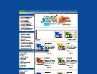 znmq.com screenshot