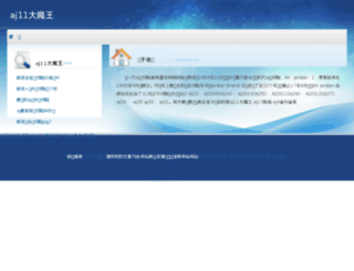 znplo.cn screenshot