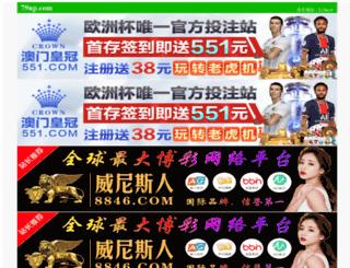 zoarbook.com screenshot