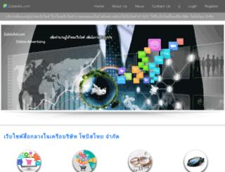 zobiisad.com screenshot