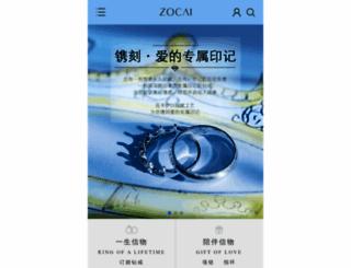zocai.com screenshot