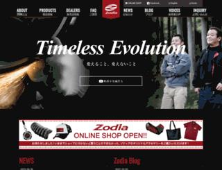 zodia.biz screenshot