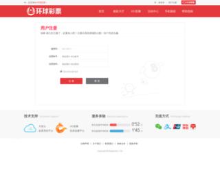 zoeilee.com screenshot