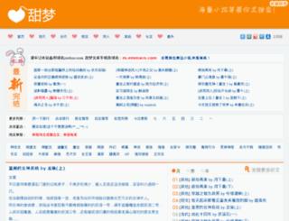zoekoo.com screenshot