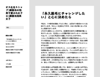 zoemajeste.com screenshot