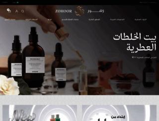 zohooralreef.com screenshot