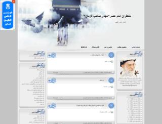 zohooreeshgh.mihanblog.com screenshot