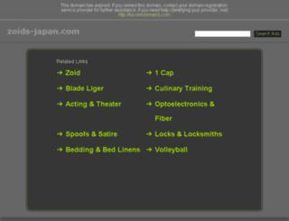 zoids-japan.com screenshot
