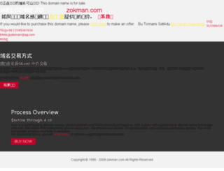 zokman.com screenshot
