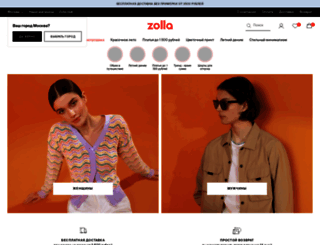 zolla.com screenshot