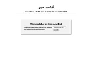 zoloft.n.nu screenshot