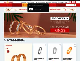 zoloto585.ru screenshot