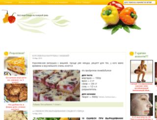 zolotye-recepty.ru screenshot