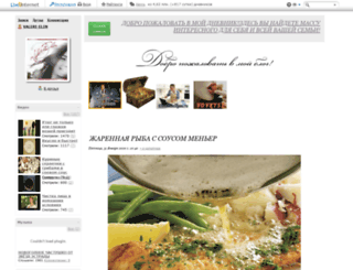 zolyshkam.ru screenshot