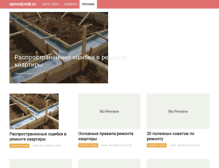 zona-postroyki.ru screenshot